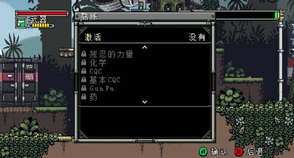 《佣兵之王 》游戏中文截图