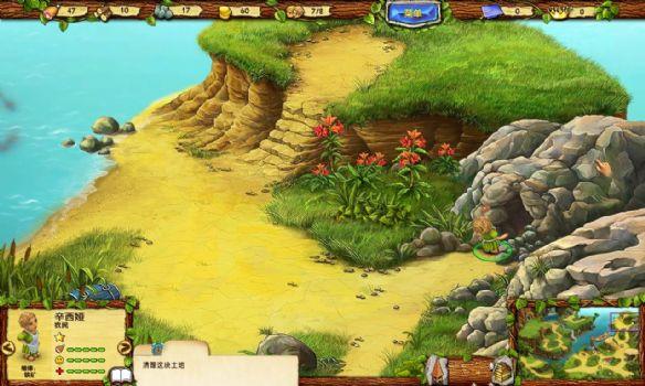 《应许之地》游戏截图
