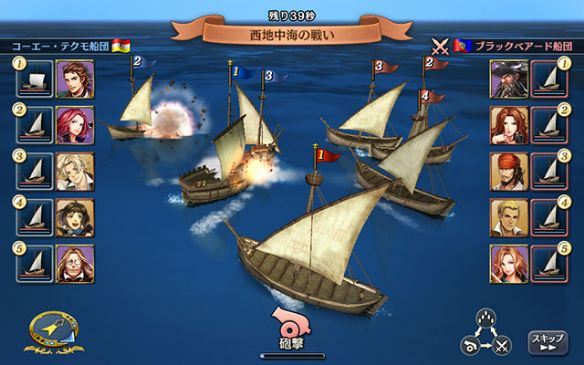 《大航海时代5》游戏截图-1