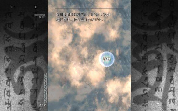 《斑鸠》游戏中文截图