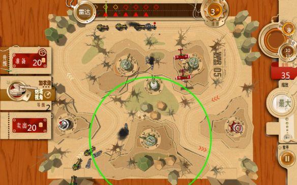 《纸箱坦克战争》游戏截图