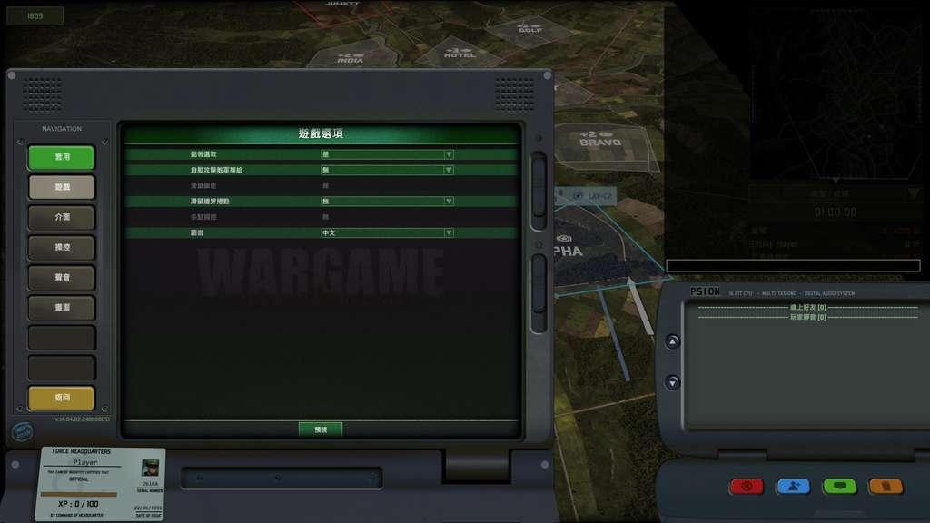 战争游戏:红龙/Wargame: Red Dragon插图1