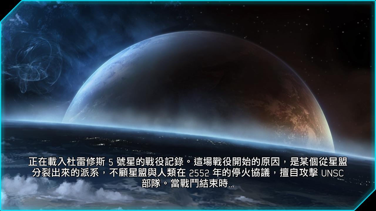 最新好玩的单机游戏 光环:斯巴达进攻 中文破解版 PC单机版免费玩 单机游戏单机版百度网盘下载