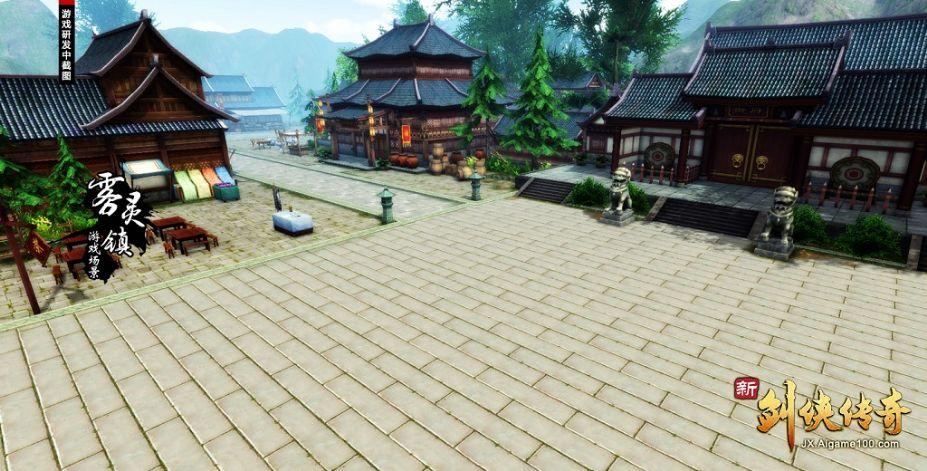 新剑侠传奇-官方重制-江湖再启V2.01-百度云盘插图2