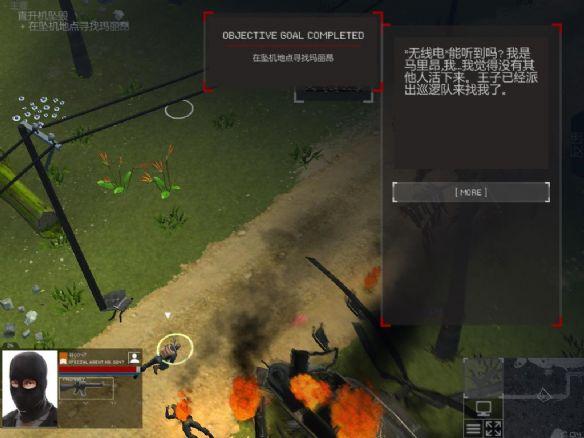 《铁血联盟:闪回》游戏中文截图