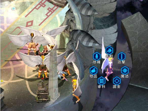《幻世录2魔神战争》游戏截图