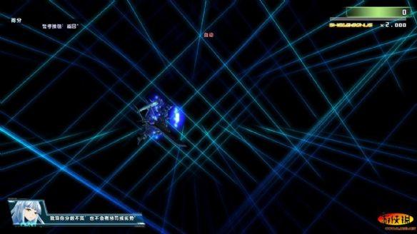《阿斯塔布里德》游戏中文截图