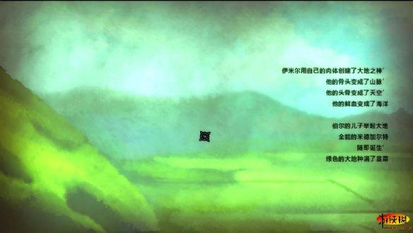 《雾尼》游戏中文截图