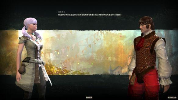 《激战2》中文游戏截图