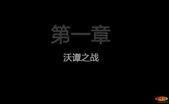 《灵界女孩》游戏中文截图