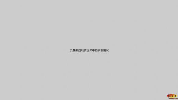 《舰船模拟:海上搜救》游戏中文截图