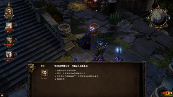 《神界:原罪》游侠精弘汉化截图