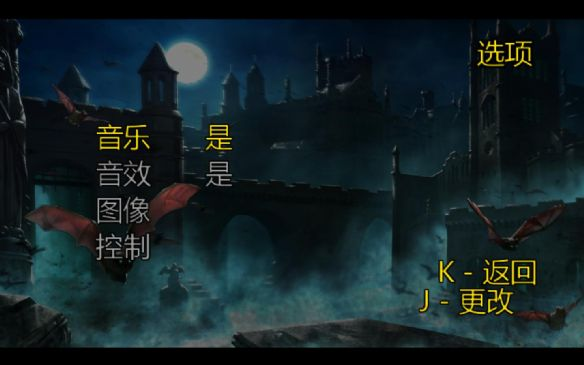 《神奇公主莎拉》中文游戏截图