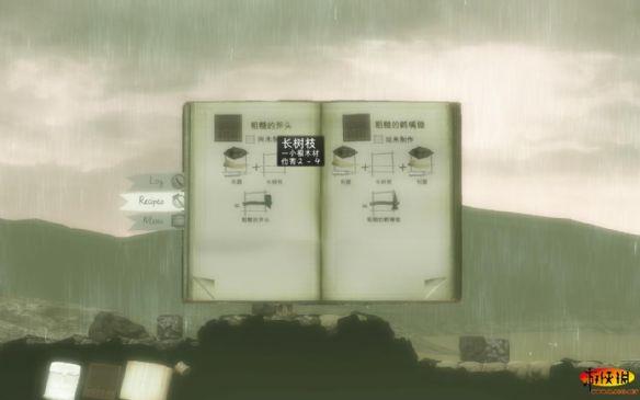 《深海之下》游戏中文截图