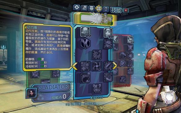 《无主之地:前传》游侠汉化截图