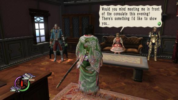 《侍道4》游戏截图2