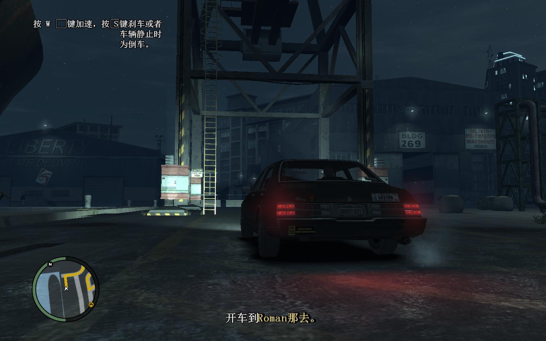 gta4中文版破解版