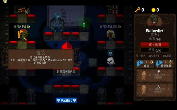 《下落英雄》游戏中文截图