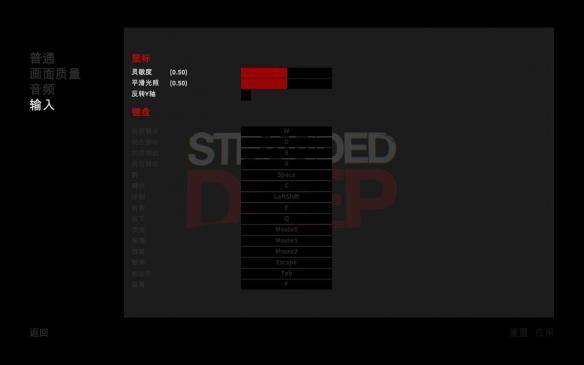 《荒岛求生》中文游戏截图