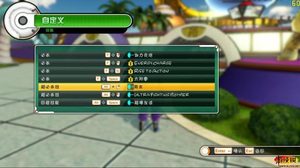 《龙珠:超宇宙》中文截图