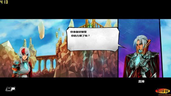 《伊莎巴拉》游戏中文截图