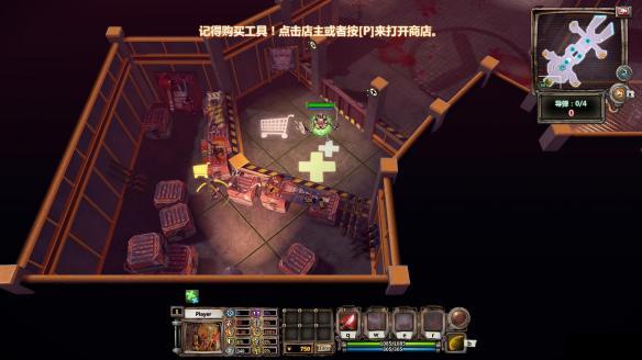 《血腥竞技电台》中文截图