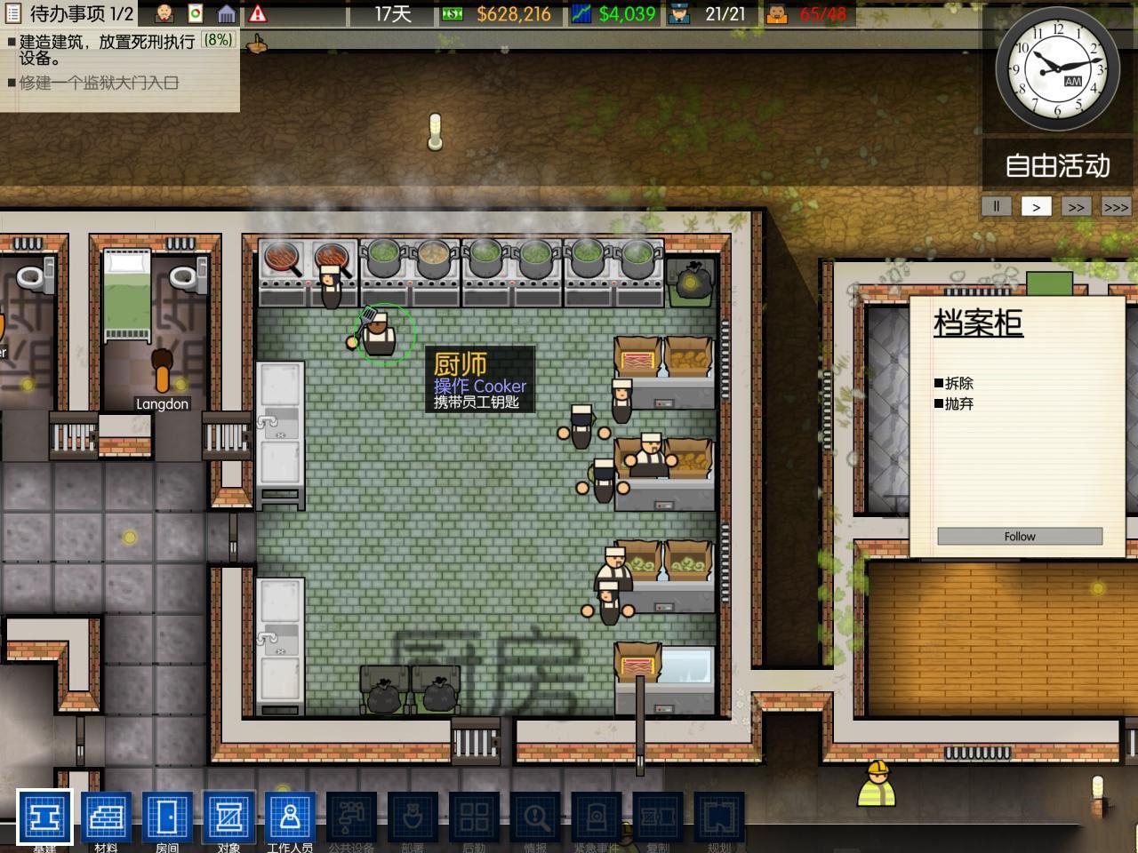 监狱建筑师 Prison Architect