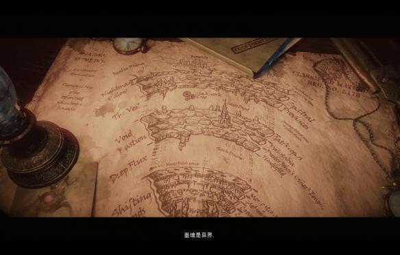 《范海辛的奇妙冒险3》游戏截图3