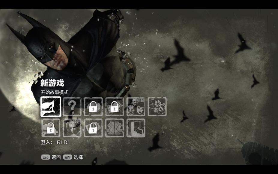 蝙蝠侠:阿甘之城 免安装简体中文绿色版