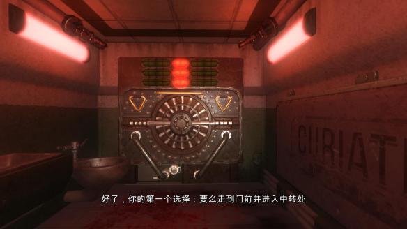 《磁力:牢笼紧闭》中文截图