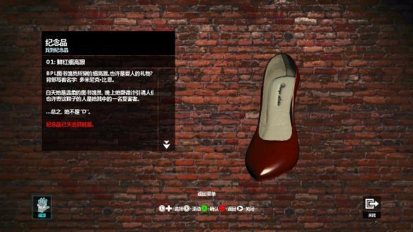 《D4:暗梦不灭》中文游戏截图