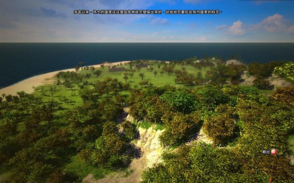 《海岛大亨5:间谍行动》中文截图
