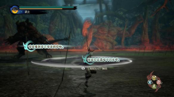 《讨鬼传:极》中文游戏截图