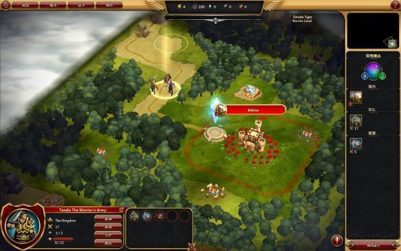 《术士之王》中文游戏截图