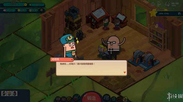 《神圣土豆的武器店》中文游戏截图