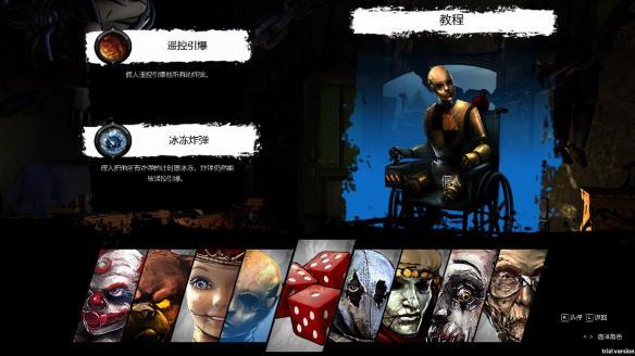 《黑化炸弹人》中文游戏截图