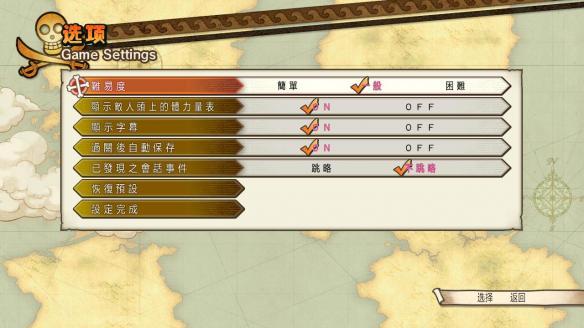 《海贼王无双3》游侠中文截图