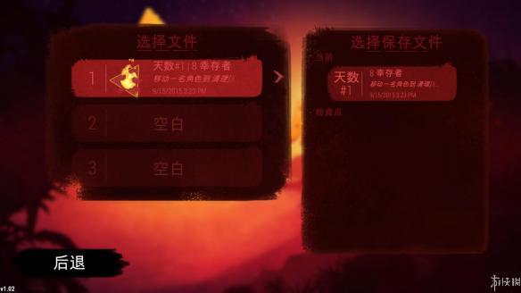 《死在百慕大》中文游戏截图