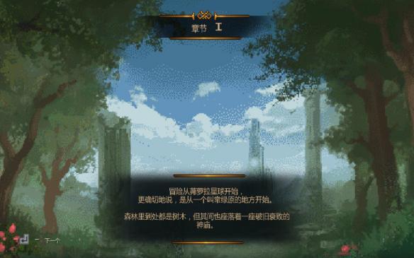 《术士vs暗影》中文截图