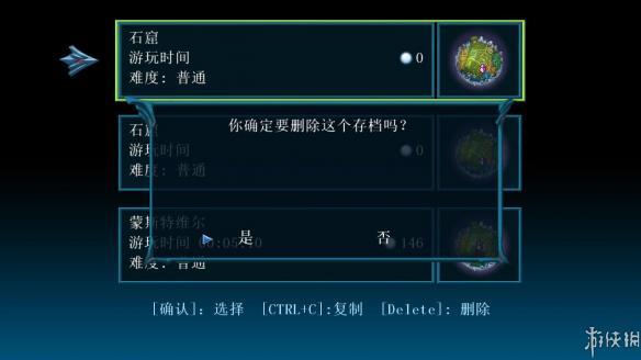 《恶魔巫师》中文游戏截图
