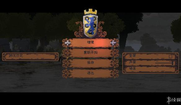 《王国》中文游戏截图