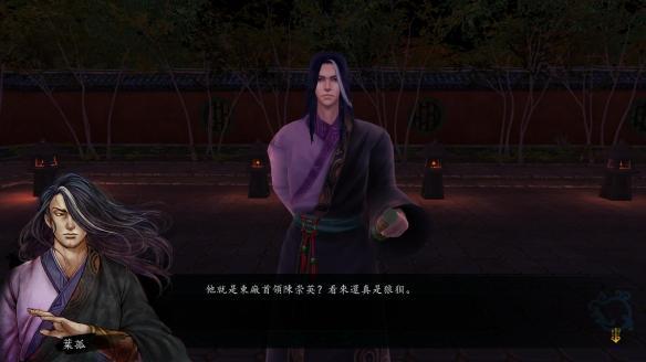 《俠客風云傳》DLC天王歸來游戲截圖