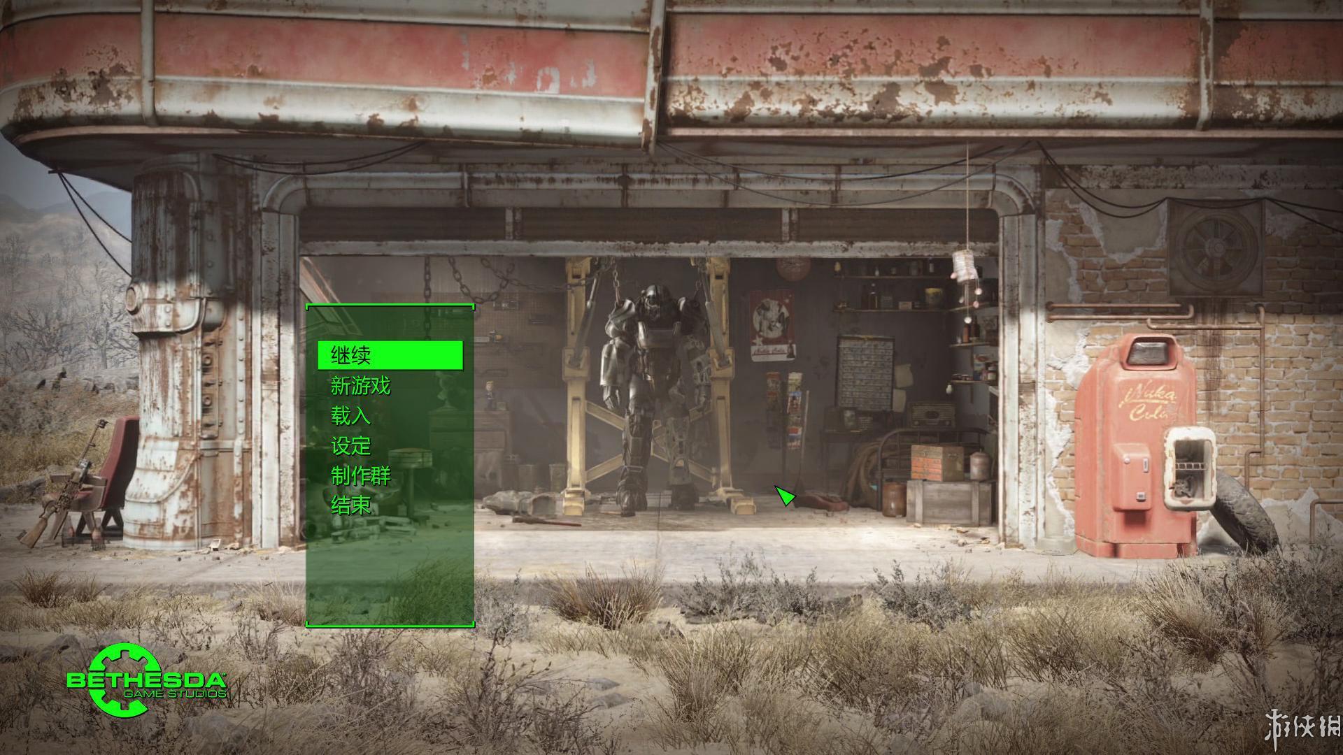 辐射4/Fallout 4/3/2/1/辐射避难所/新维加斯/钢铁兄弟会[新版v1.10]插图