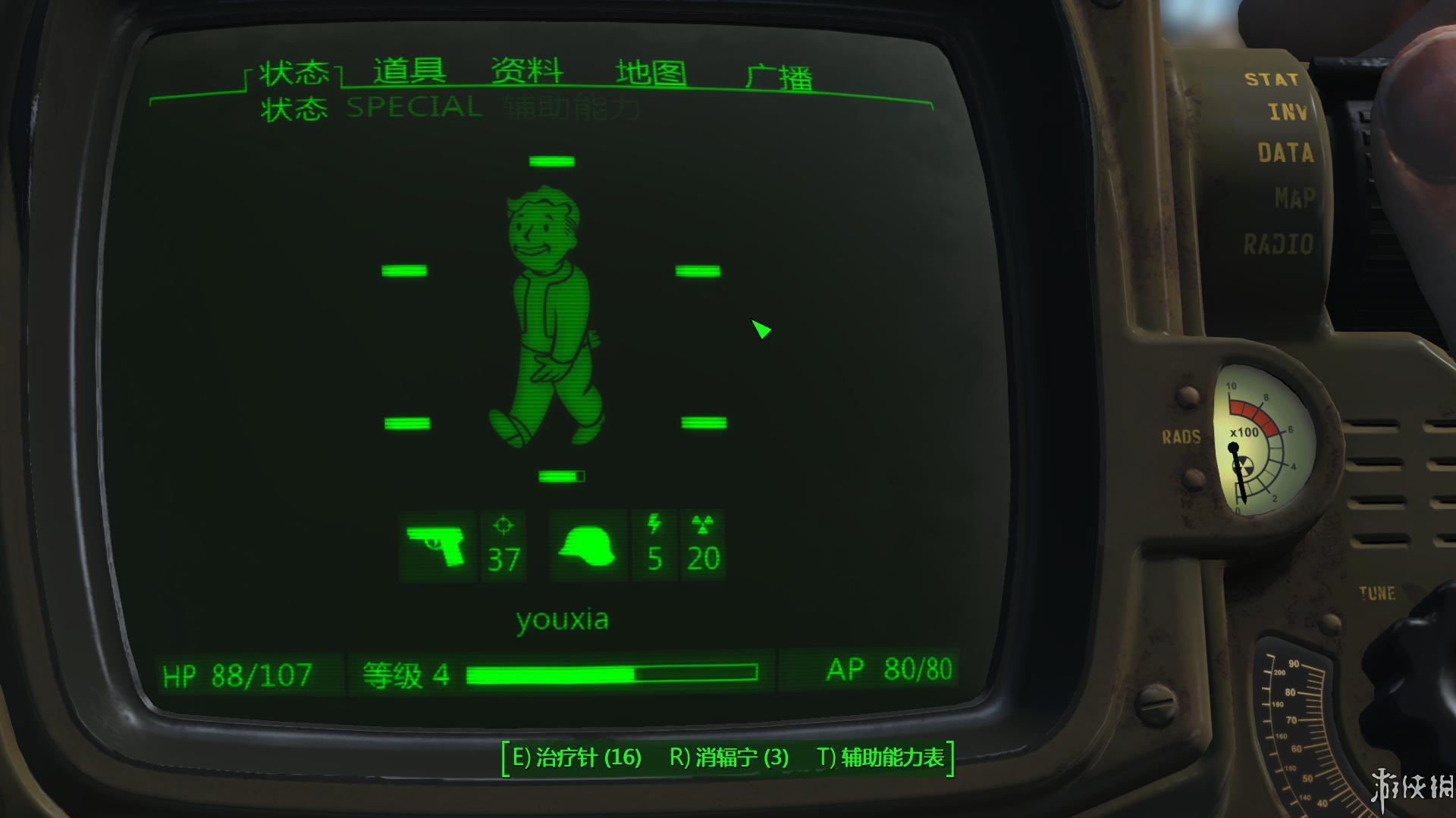 辐射4/Fallout 4/3/2/1/辐射避难所/新维加斯/钢铁兄弟会[新版v1.10]插图2