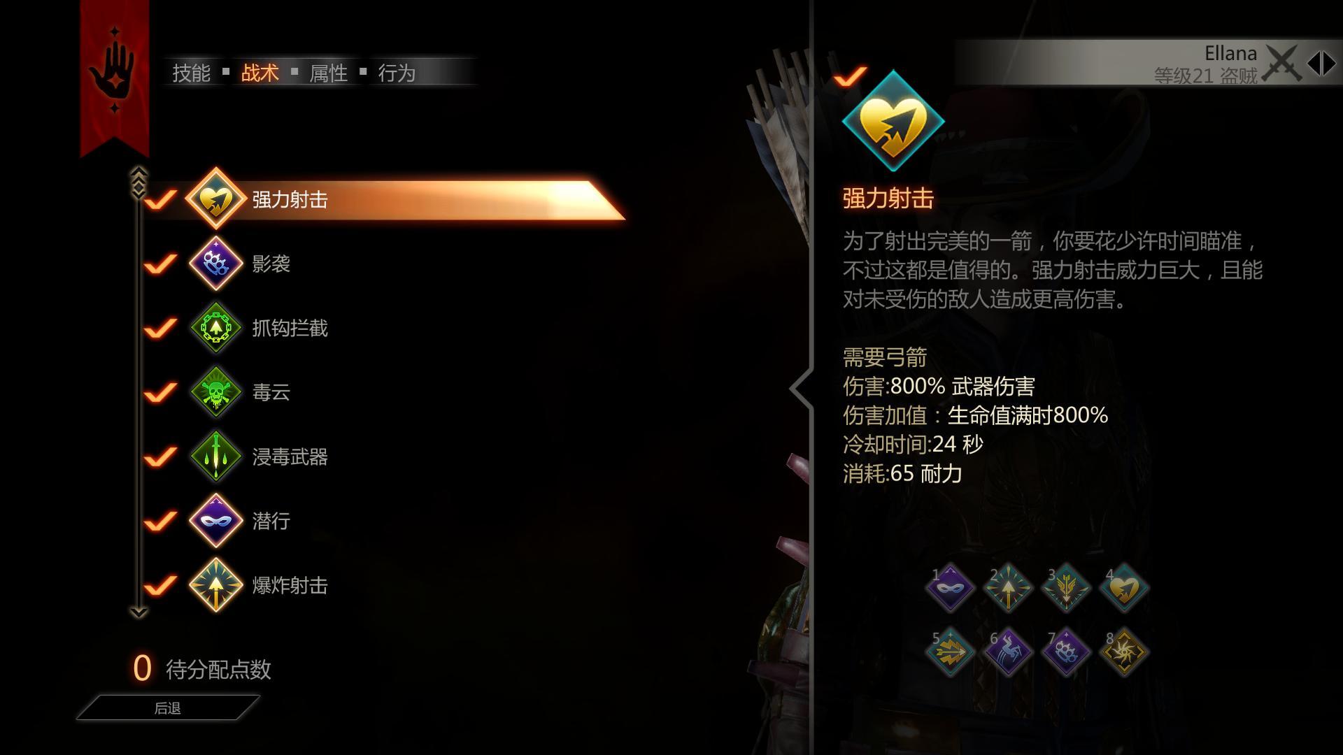 [雨辰游戏网]龙腾世纪3:审判 集成10号升级+全DLC