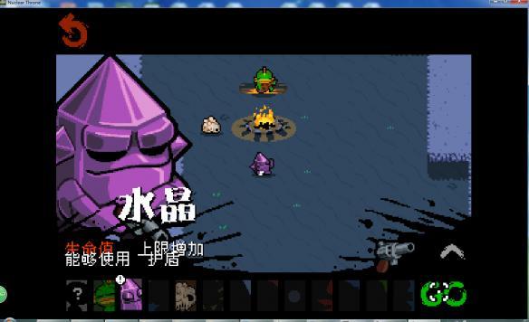 《废土之王》中文截图