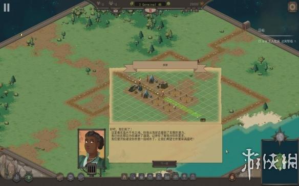 《Lethis:进步之路》中文游戏截图