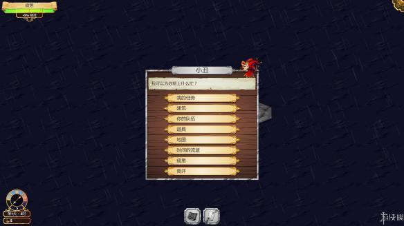 《夺位者》游戏截图