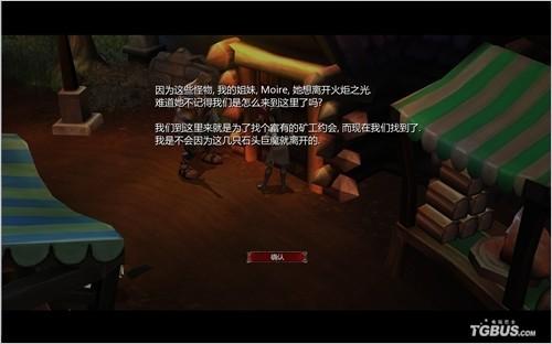 《火炬之光》精美游戏截图—4