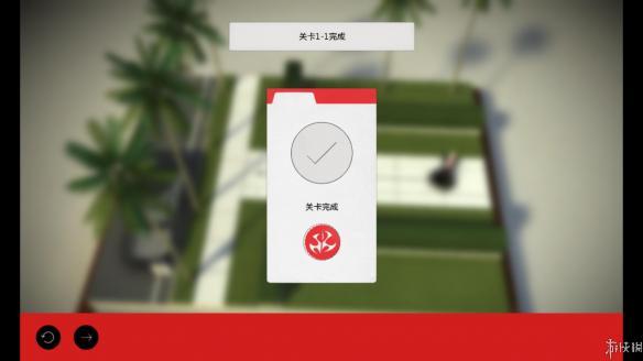 《杀手GO:终极版》中文截图